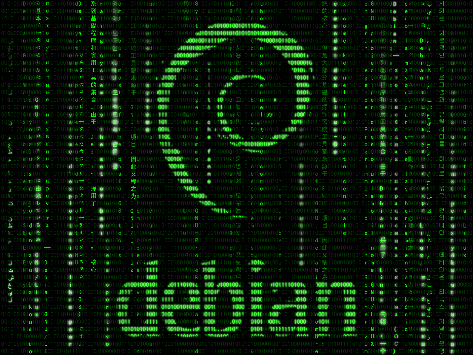debian_GNU-Matrix.jpg